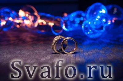 Разновидности свадебных колец